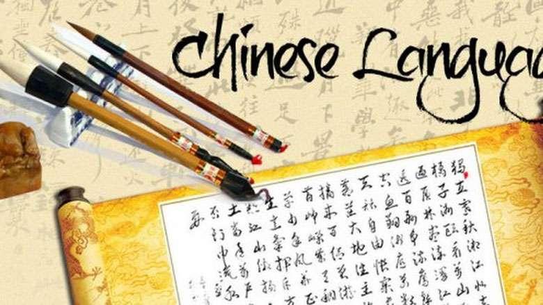 Dịch tài liệu tiếng Trung chuyên nghiệp, chính xác ở đâu